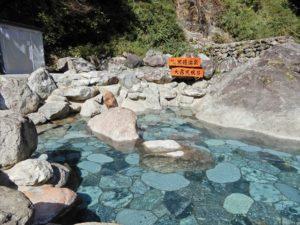 現在の大露天風呂