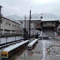 地鉄宇奈月温泉駅前