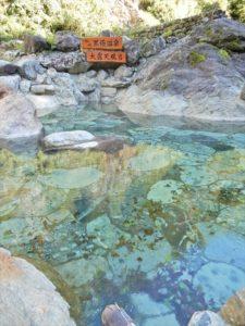 葉っぱだらけの大露天風呂