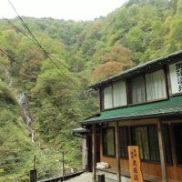 黒薙温泉旅館周辺の紅葉