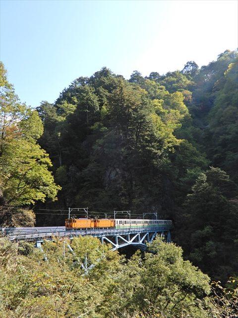 後曳橋周辺の紅葉