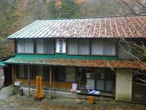 黒薙温泉旅館(正面)