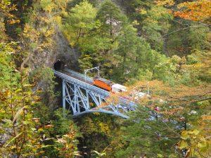 山道歩道から見た後曳橋