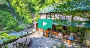 黒薙温泉 360°バーチャルツアー