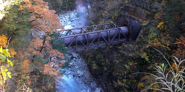 黒薙温泉旅館 水路管