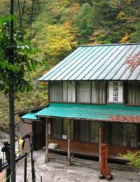 黒部峡谷 黒薙温泉の宿のイメージ