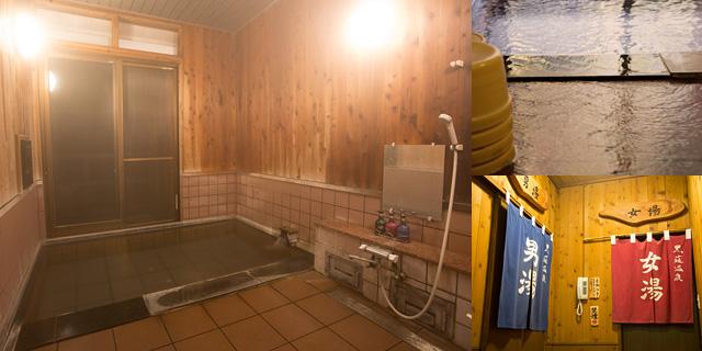 黒薙温泉旅館 内湯