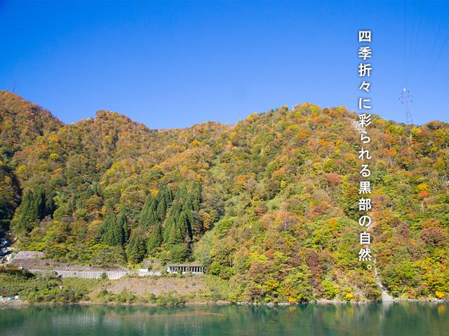 黒薙温泉旅館 周辺観光