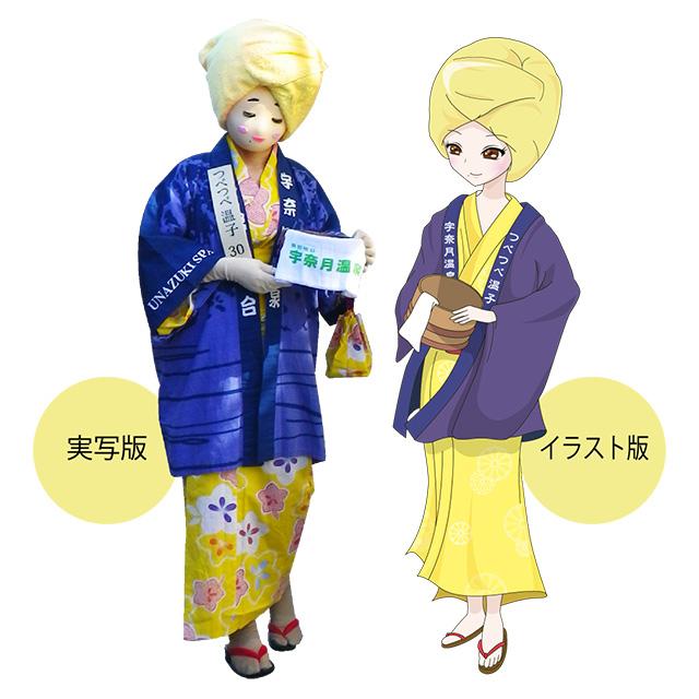 tsube_02-1